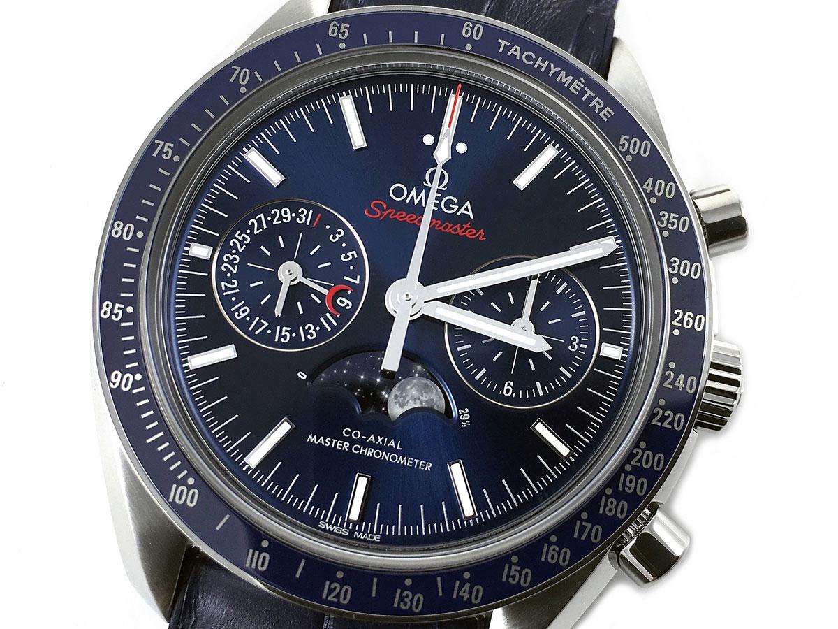 Reloj Omega Seamaster Coaxial Chronometer Precio