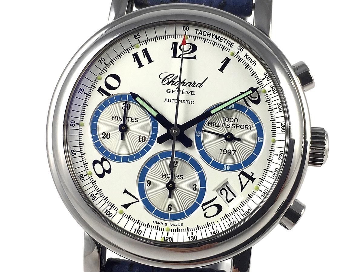 76fdffe03517 RELOJ Chopard 1000 Millas Sport 8316 Chrono - Icone Watches - Compra ...