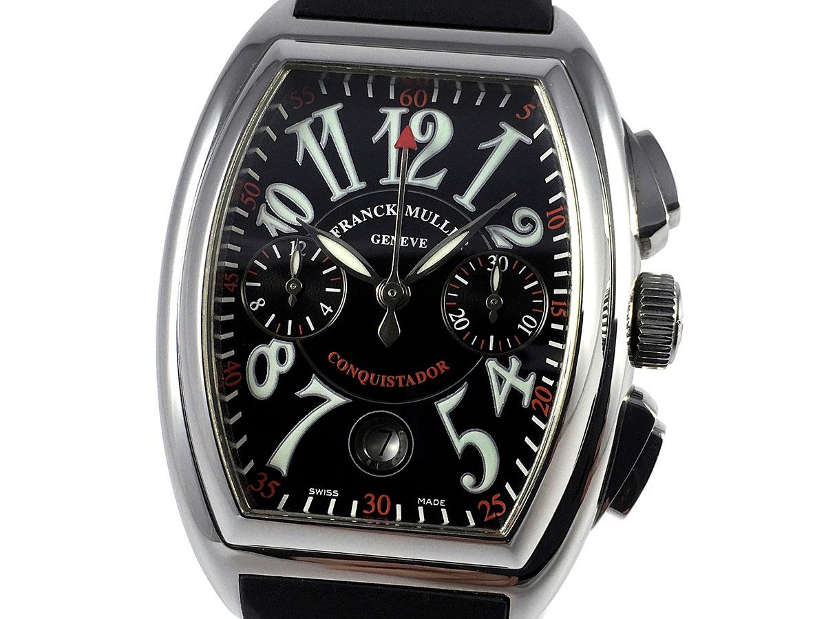8001 Conquistador Icone Reloj Franck Compra Cc Muller Watches 4LR5Aj