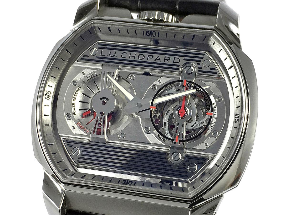 5898161b2f81 RELOJ Chopard L.U.C Engine One Tourbillon - Icone Watches - Compra ...