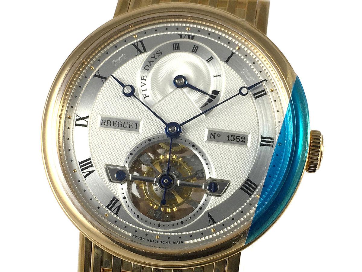 ea91927ac442 RELOJ Breguet Tourbillon Power Reserve 5317 - Icone Watches - Compra ...